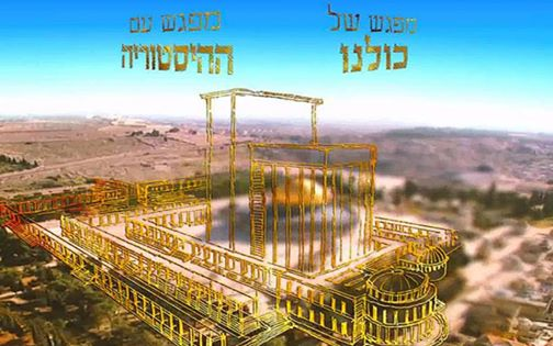Freemasons, Jews and King Salomos (Third) Temple