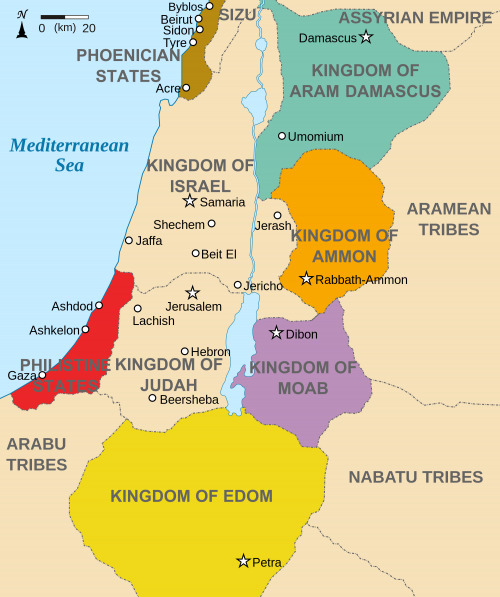 2000px-Kingdoms_around_Israel_830_map_svg