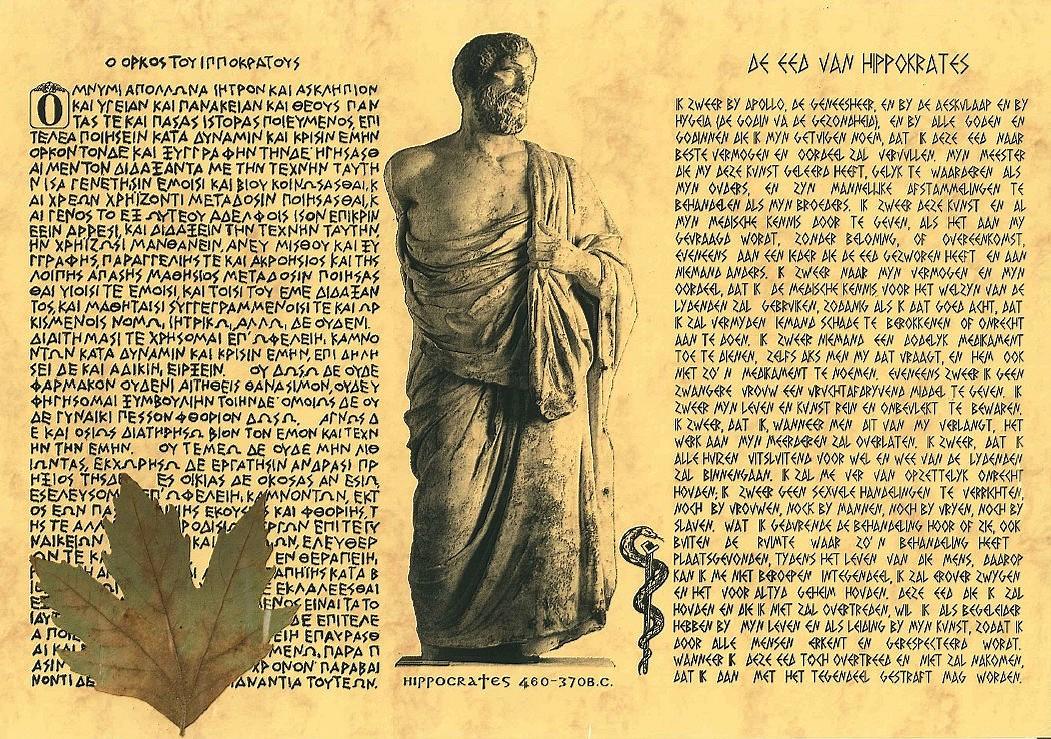 Den Hippokratiske Eden