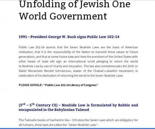 MJ 2015 Noahide Jewish Shariah 2