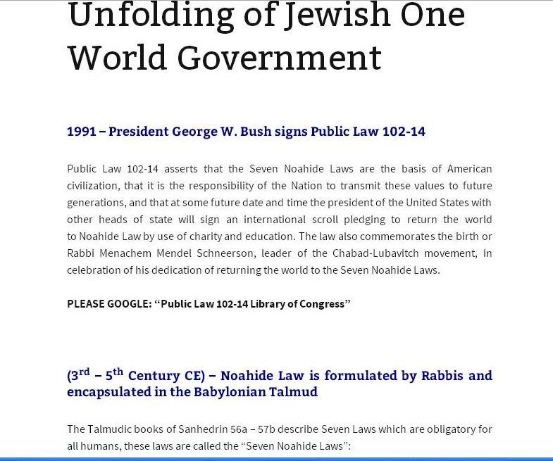 MJ-2015-Noahide-Jewish-Shariah-2.jpg