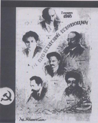 Dette offisielle postkortet som var vidt spredt av den kommunistiske regjering i Russland etter at Bolsjevikene tok makten sier: 'Lederne av den Proletariske Revolusjon'