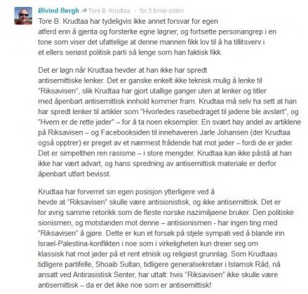 Øyvind Bergh sine Frie Tanker... Enhver er selvfølgelig fri til å utøse av den forvirring og uforstand som råder i deres sinn.. når det lureste de kunne gjøre var å holde kjeft.