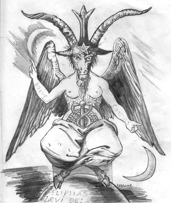 Baphomet. Legg merke til The Serpent fra underlivet, ligger tradisjonelt oppkveilet som en Slange ved bunnen av ryggmargen
