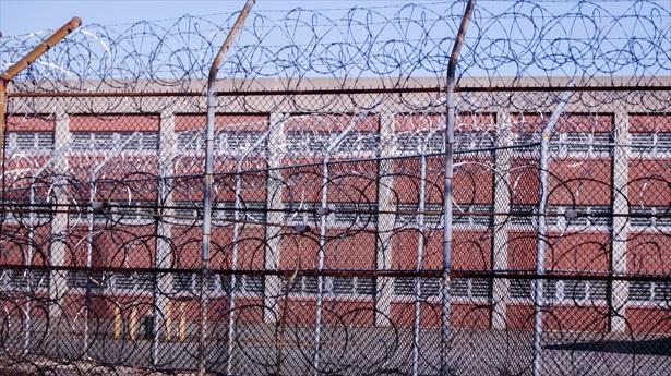 mentalprison