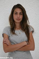 Omer Goldman