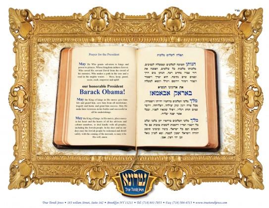 Rabbinere mot sionisme